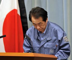 Naoto Kan, ministros.... Foto: AFP