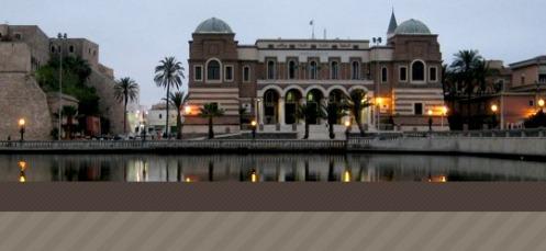 Banco Central de Trípoli