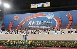 El Congreso de la Federación Sindical Mundial fue clausurado este 9 de abril de 2011 en Atenas
