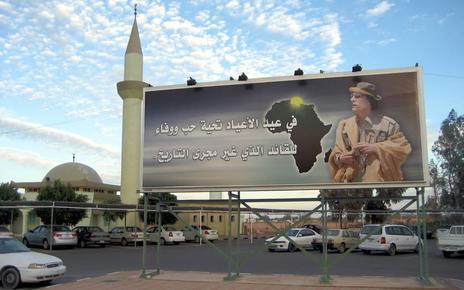 El gobierno libio esta ciudad, Sebha.