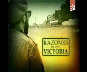 En Video, Razones de una victoria (II Capítulo)
