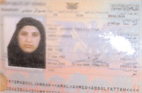 El miércoles, The News, un periódico paquistaní, publicó una fotografía de lo que dijo era el pasaporte de uno de los sobrevivientes de la incursión en el recinto de Osama bin Laden: su mujer yemení, Amal.