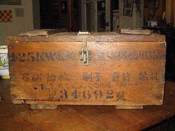 Baúl donde fueron encontradas las fotografías de Hiroshima