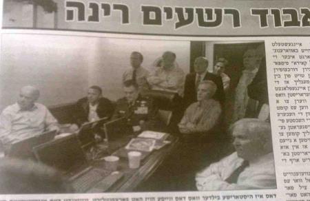 Hasidic