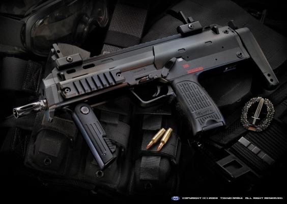 Mp7 Hafif Makinalı Tüfek Hakkında Bilgi