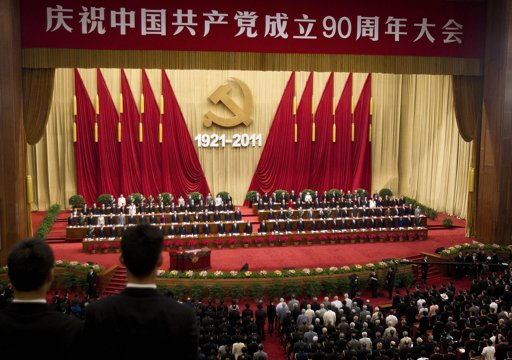 90 aniversario del PCCh 90-aniversario-del-pcch
