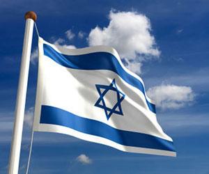 http://www.cubadebate.cu/wp-content/uploads/2011/11/bandera-israel.jpg