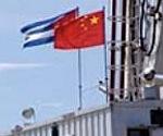 china-cuba-1