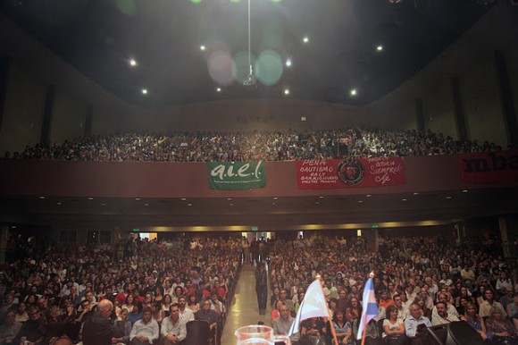 Teatro de la Universidad Nacional de Córdoba. Foto: Silvio Rodríguez