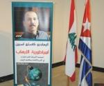 """El embajador cubano en Líbano agradeció a los presentes en el acto, libaneses, palestinos, cubanos y otros amigos, """"sus muestras de solidaridad y respeto hacia Cuba, particular reconocimiento al Comité Libanés de Solidaridad por la Libertad de los Cinco,  por la organización de este amistoso encuentro""""."""