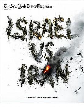 nyt-israel-iran