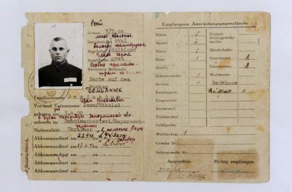 Los documentos de un criminal