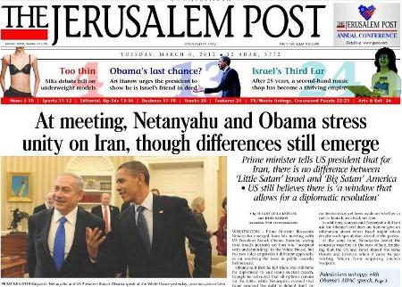 Jesulem Post, 6 de marzo