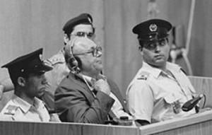 Años atrás, durante un juicio efectuado en Israel.
