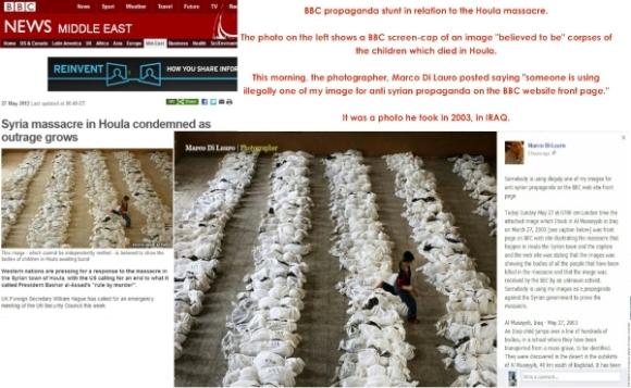 foto-de-lauro-en-bbc