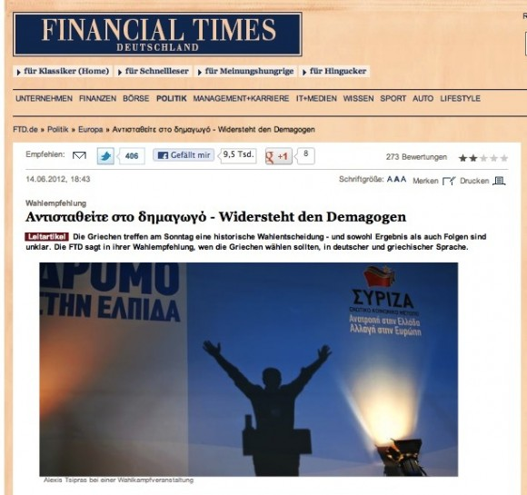 financial-times1