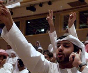 subasta-arabia-saudita