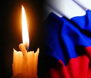 Luto en Rusia. Fuente: RT