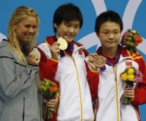 La nadadora Ye Shiwen ganó el oro, con récord mundial en la primera jornada de los Juegos Olímpicos 2012