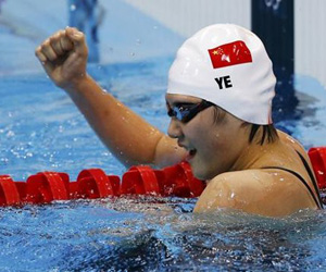 nadadora-china