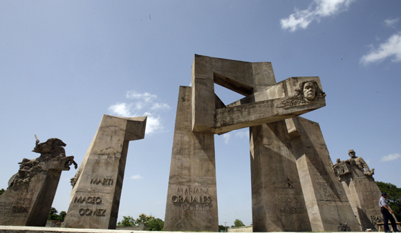 Plaza Mariana Grajales Guantanamo. Foto: Ismael Francisco/Cubadebate.