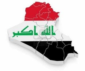 Bandera de Iraq