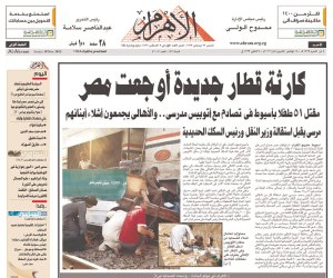 Periódico egipcio Al Ahram