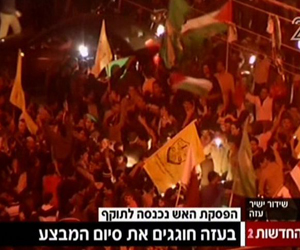 Celebraciones por el alto el fuego en Gaza.