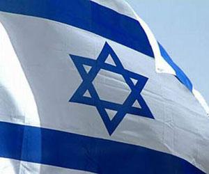 http://www.cubadebate.cu/wp-content/uploads/2012/11/israel.jpg