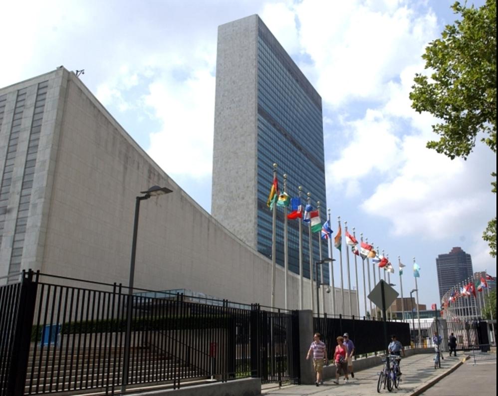 Sede de Naciones Unidas. FOTO: AP