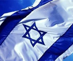bandera-de-israel