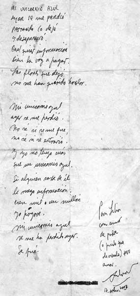 """Manuscrito de Silvio Rodríguez de la canción """"Unicornio""""."""