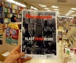 Revista newsweek