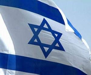 La AIEA rechaza condenar programa de armamentos nucleares de Israel