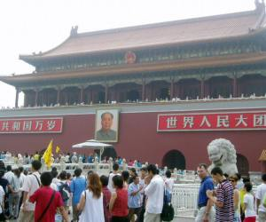 pekin-ciudad-prohibida