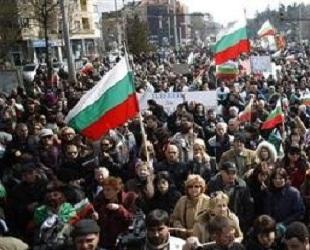 bulgaria protestas