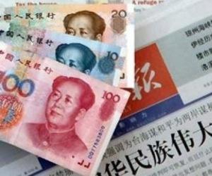 China toma medidas que impulsen la economía privada