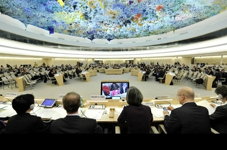 Imagen del EPU este 30 de abril de 2013. Foto: Cubadebate.