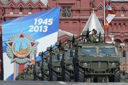 Foto: RIA Novosti Grigory Sysóev.