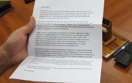 documentos de agente de la cia en Rusia