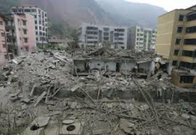 terremoto alarcon: