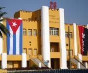 Cuartel Moncada Foto: Daylén Vega/Cubadebate.