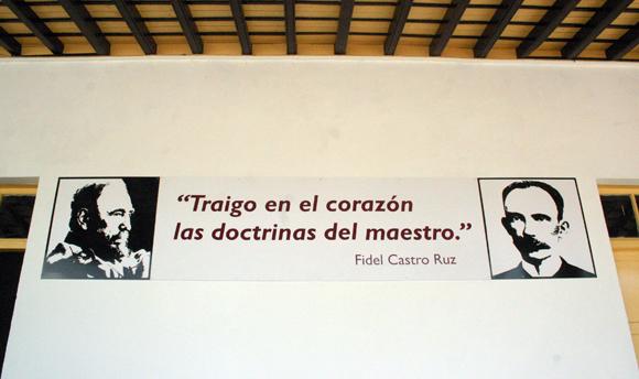 En el Hospital Civil Saturnino Lora. Foto: Daylén Vega/Cubadebate