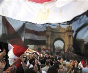 egipto protestas