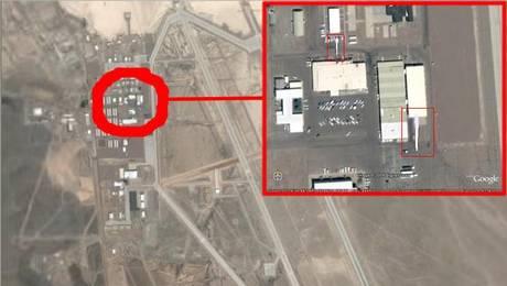 La CIA desclasificó documentos que incluyen un mapa que muestra el área donde se encuentra la zona de exclusión militar.