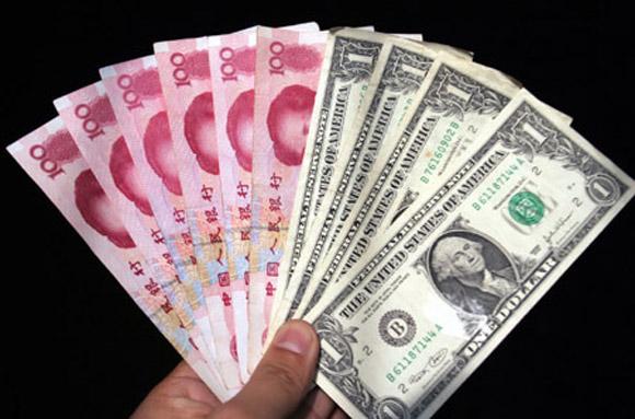 La Divisa De China Cotizó A Su Nivel Más Alto Fe Al Dólar En 19 Años Desde Que Las Autoridades Unificaron El Tipo Cambio Oficial Y Mercado
