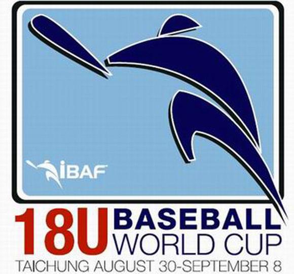 Mundial Juvenil de Béisbol A
