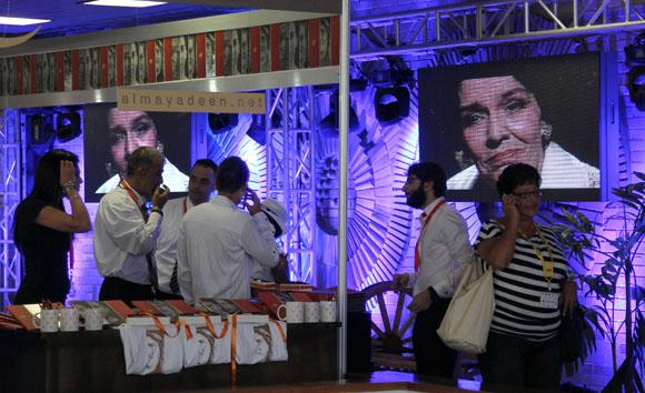 Expo Comercial del Festival de la Radio y la Television cubana. Foto: Ismael Francisco/Cubadebate.