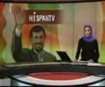 hispan_tv