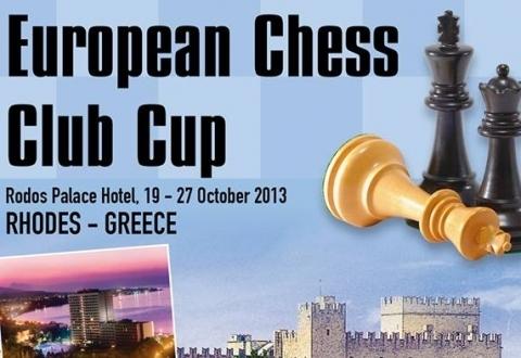 Torneo europeo de Clubes de Ajedrez